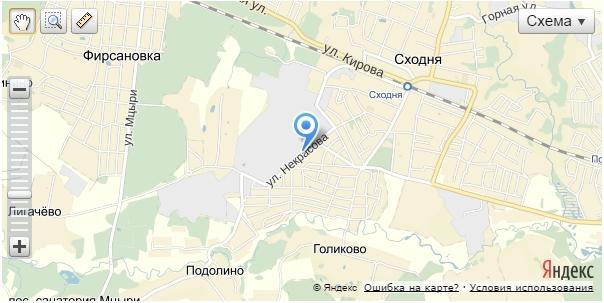 Наш адрес: Московская область, г. Химки, мкр. Сходня, ул. Некрасова дом 2
